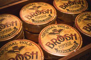 Apache Pomade Brosh Barber 旭川 日本 北海道 ポマード ブロッシュ ワックス アパッシュ