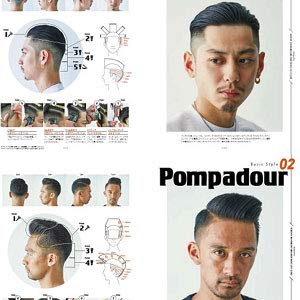Barber'sstandard Barber Apache Style バーバースタンダード 本 アパッシュ スタイル メンズプレッピー Men'spreppy